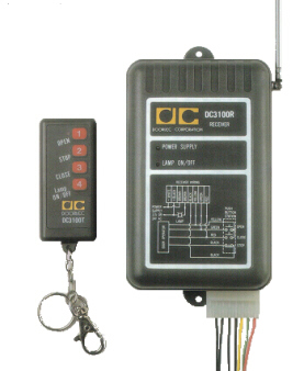 SINGLE CHANNEL REMOTE ACCES CONTROL SYSTEM DC3100